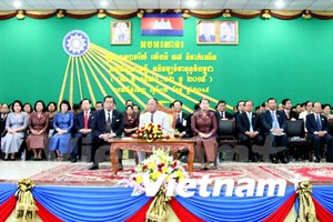 Cambodia marks salvation front founding day