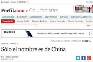 Former Argentine ambassador embraces PCA's ruling