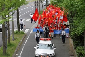 OVs in Japan calls on China to respect PCA's ruling