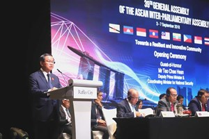 Vietnam attends 39th AIPA General Assembly in Singapore