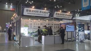 Vietnamese lighting products enter Korean market