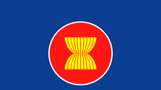 Cultural exchange promotes Venezuela-ASEAN relations