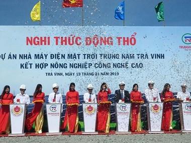 Work starts on 152.7-million-USD solar power plant in Tra Vinh