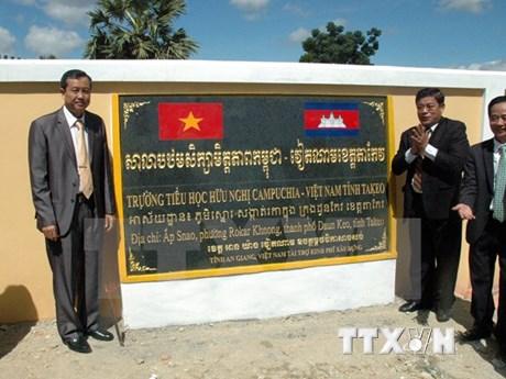 Vietnamese province helps Cambodia build school