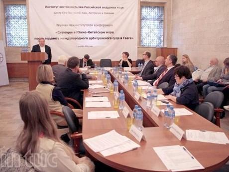 Moscow seminar spotlights PCA's East Sea ruling