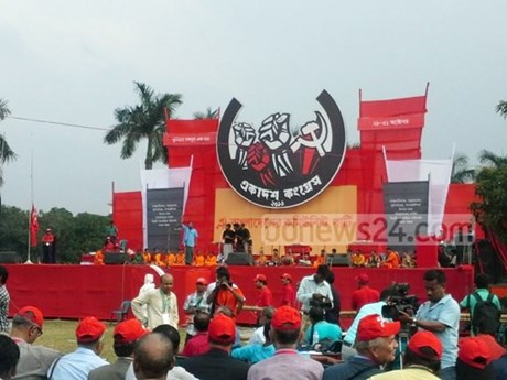 Congratulations on re-election of Bangladesh communist party officials