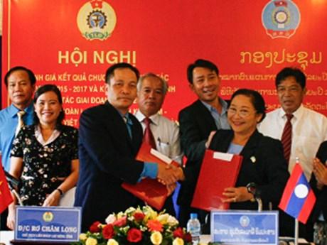 Kon Tum, Lao province boosts trade union links