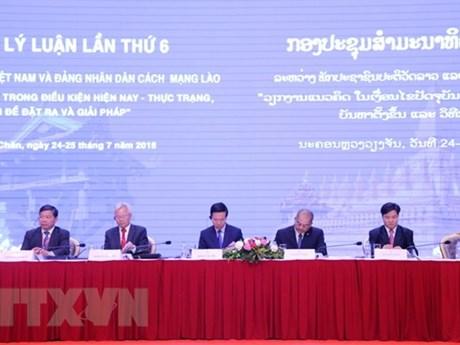 Vietnam – Laos theoretical workshop closes
