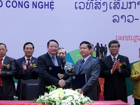 Forum helps promote Vietnam – Laos technology connection