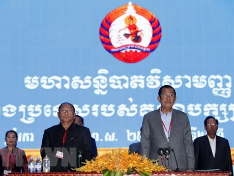 Cambodian National Assembly selects key positions