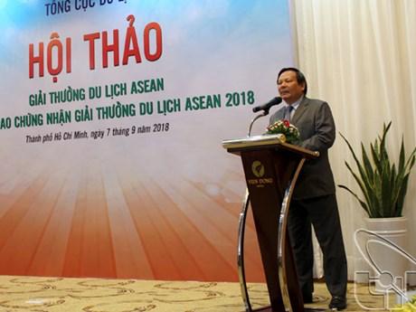 Seminar on ASEAN tourism awards 2018 held in HCM City