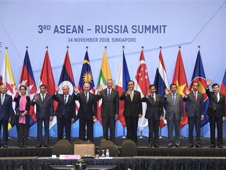 ASEAN, Russia upgrade ties to strategic partnership