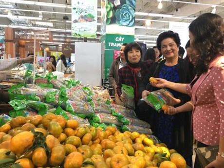 Yen Bai's specialties introduced in Hanoi