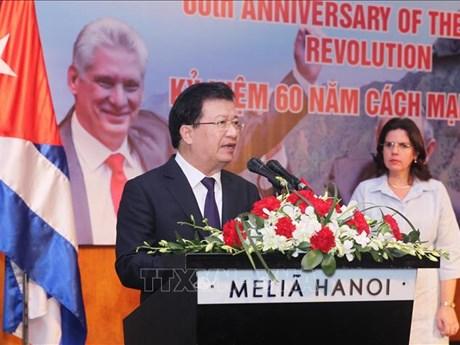 Cuban Embassy celebrates 60th anniversary of revolution