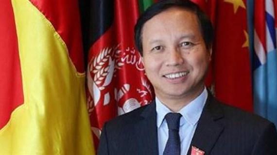 Vietnam, Turkmenistan promote partnership