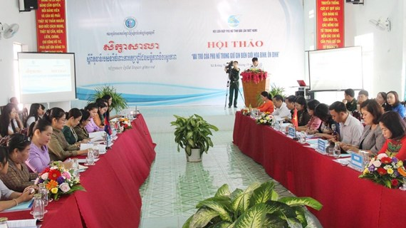 Workshop highlights women's role in Vietnam-Cambodia border protection