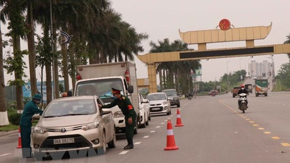 Vietnam reports no new COVID-19 cases on June 5 evening