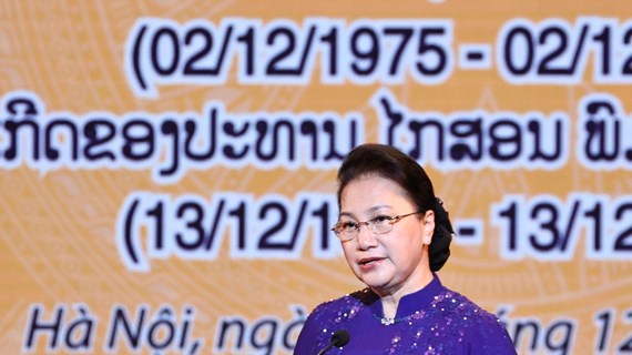 Grand ceremony in Hanoi celebrates Laos' 45th National Day