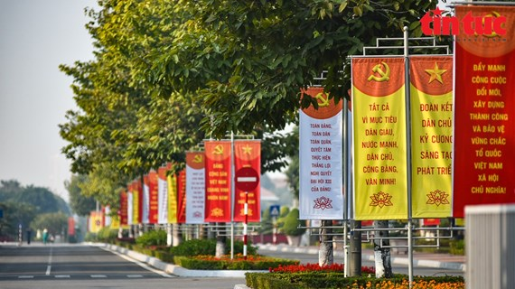 Congratulations from China's Party Central Committee for 13th National Party Congress