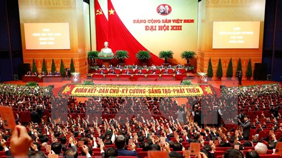 13th National Party Congress is to open today