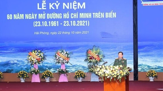 Ho Chi Minh Trail at Sea remains pride of Vietnam's army and people