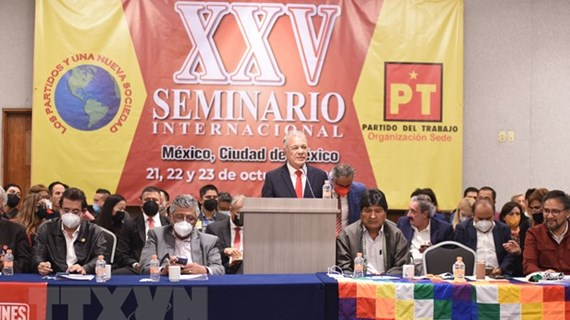 Political parties applaud top Party leader's message of international solidarity