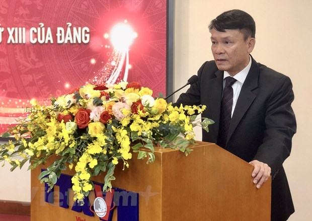 VNA's special website on 13th National Party Congress makes debut hinh anh 3