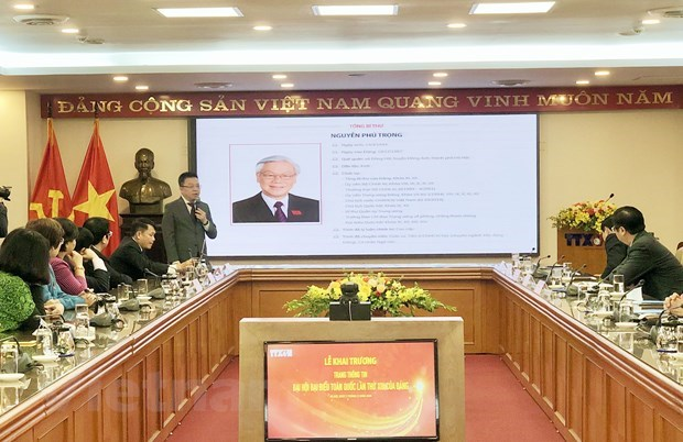 VNA's special website on 13th National Party Congress makes debut hinh anh 4