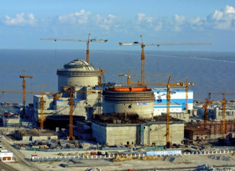 Conference on nuclear technology opens in Da Nang hinh anh 1