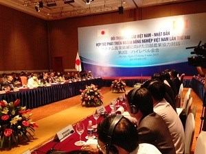 Vietnam, Japan hold high-level dialogue on agriculture hinh anh 1
