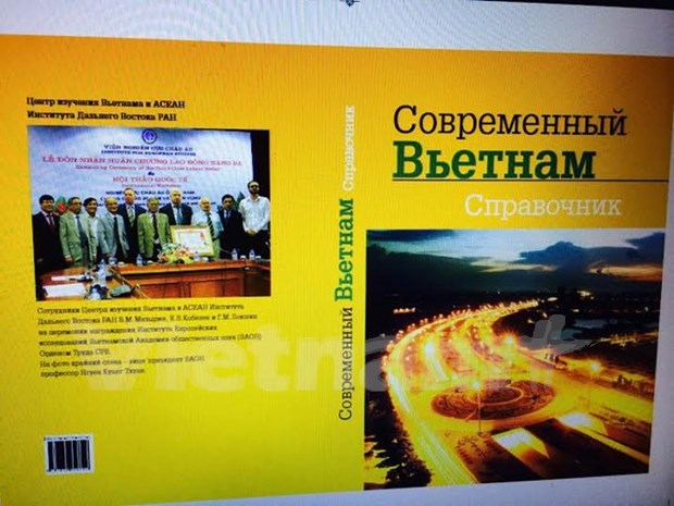 Russian experts publish book on modern Vietnam hinh anh 1