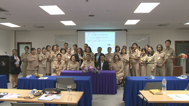 Vietnamese language course held for PRD officials hinh anh 1