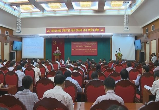 Scientific forum seeks further reforms for economic growth hinh anh 1