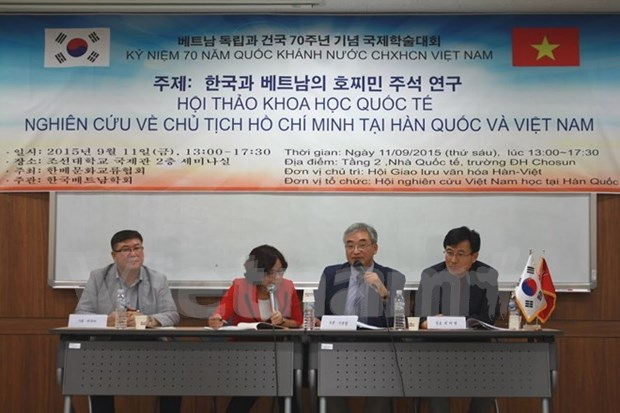 President Ho Chi Minh's career and thought studied in RoK hinh anh 1