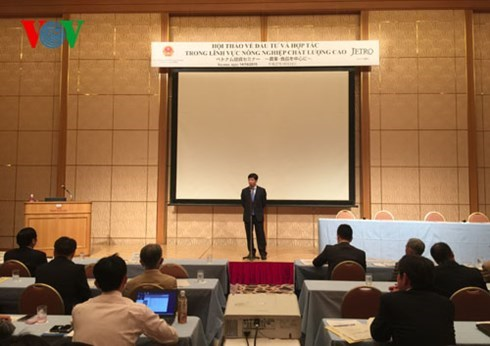 Japanese firms to study hi-tech agriculture investment in Vietnam hinh anh 1