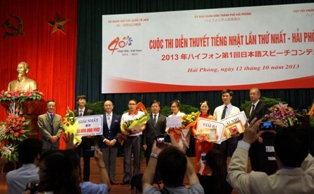 Japanese eloquence contest held in Hai Phong hinh anh 1