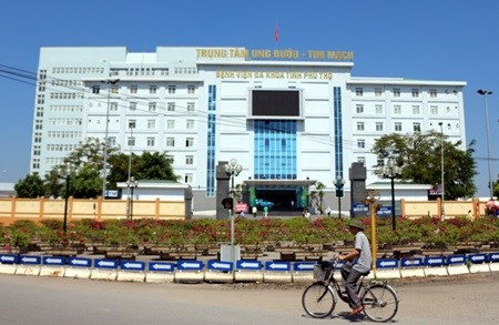 Hospital upgrade project helps provincial patients hinh anh 1