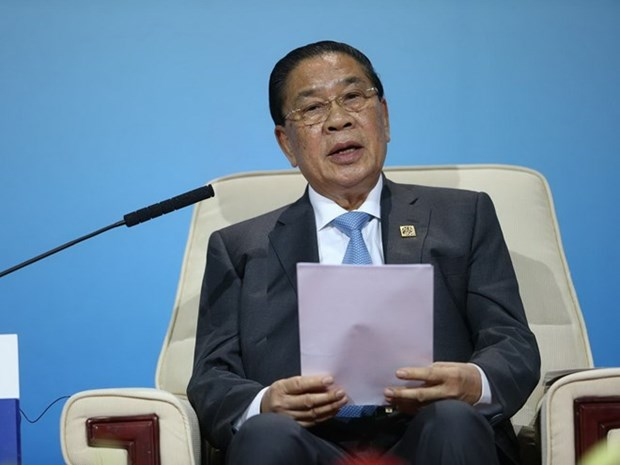 Laos issues new Constitution hinh anh 1