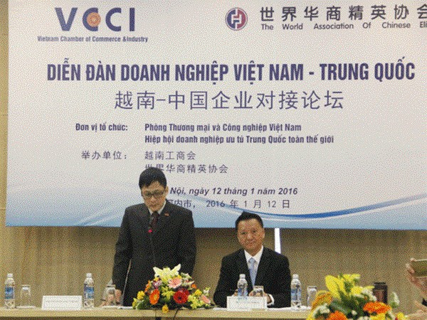 Vietnam-China business forum takes place in Hanoi hinh anh 1