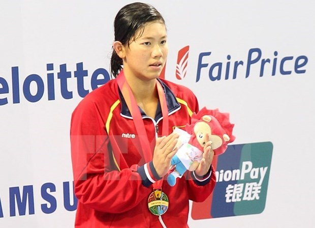 Swimmer Anh Vien named Vietnam's 2015 best athlete hinh anh 1