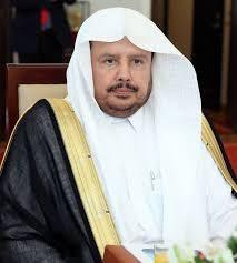 Top Saudi Arabian legislator begins official visit to Vietnam hinh anh 1