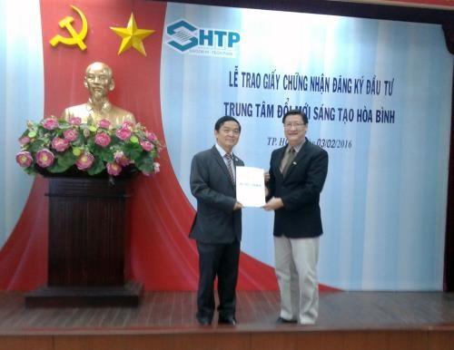 Hi-tech innovation centre for HCM City hinh anh 1