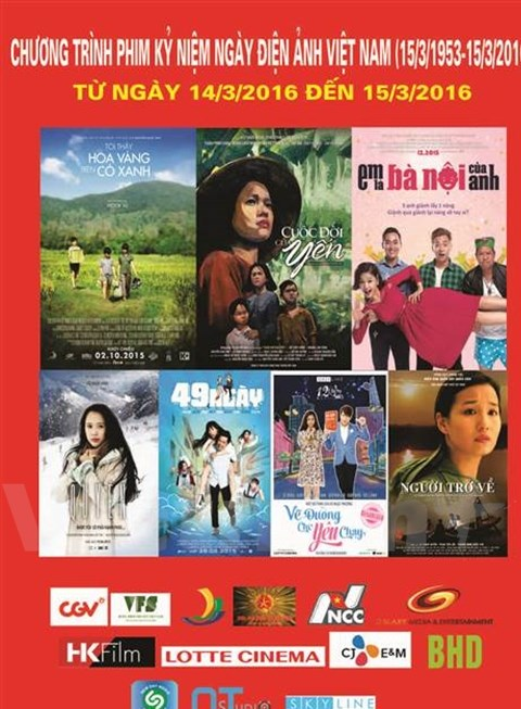 Vietnamese films to be screened for free hinh anh 1