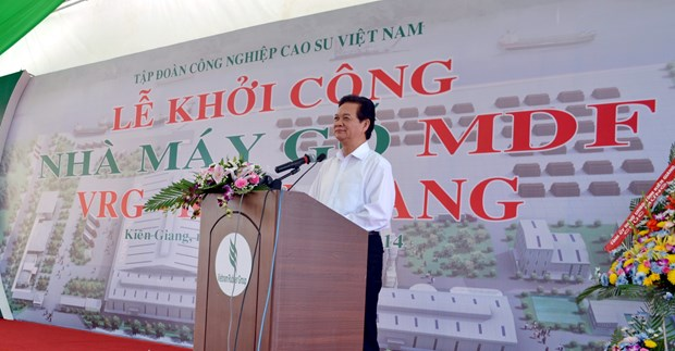 Largest wood processing plant in Mekong Delta inaugurated hinh anh 1