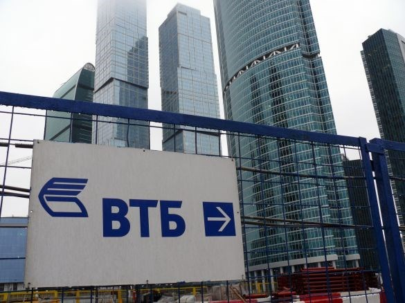 SCIC, Russia's VTB Group ink MoU hinh anh 1