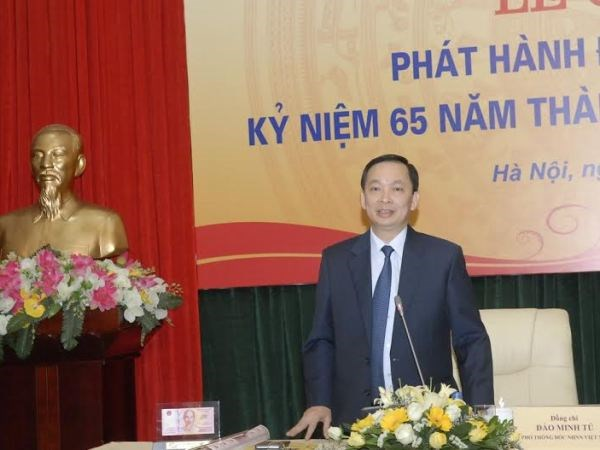 Commemorative note issuance marks central bank's anniversary hinh anh 1