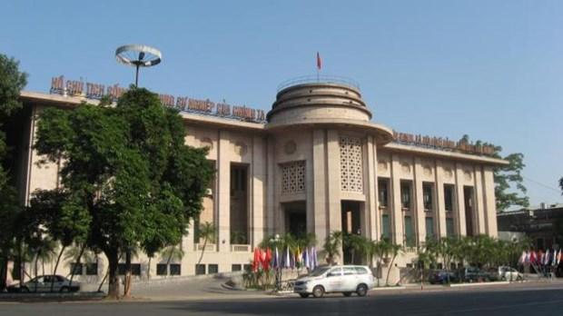 State bank works to keep bad debt below 3 pct hinh anh 1