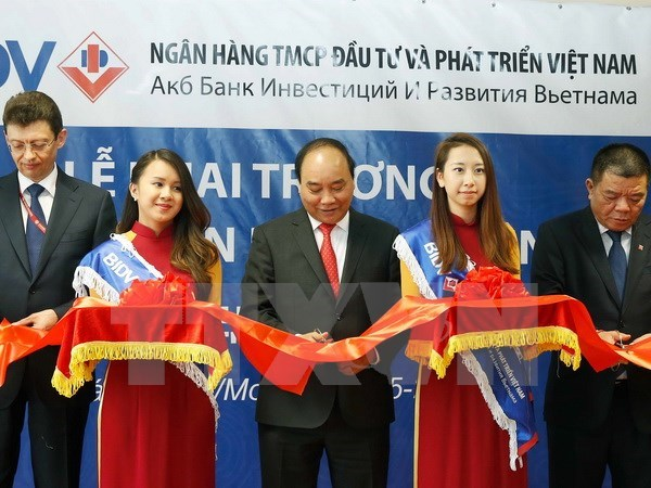 PM urges firms to strive for 10 bln USD in bilateral trade by 2020 hinh anh 1