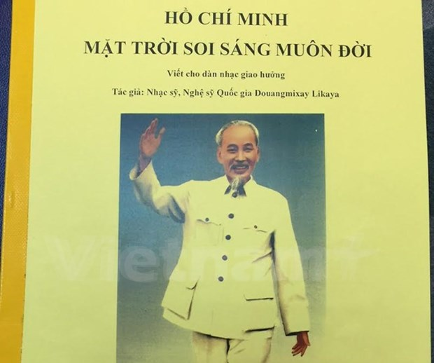 Lao musician writes about President Ho Chi Minh hinh anh 1