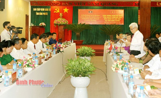 Binh Phuoc, Lao province step up cooperation hinh anh 1